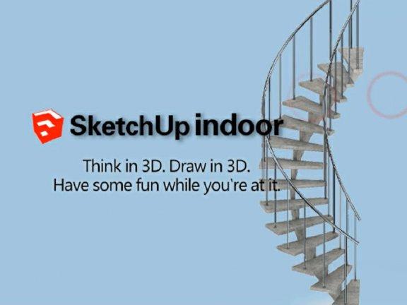 SketchUp草图大师创建室内旋转楼梯01